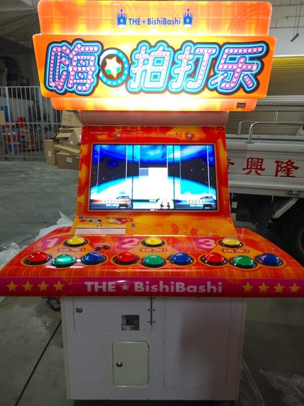 Bishi Bashi Arcade Rental Singapore 1
