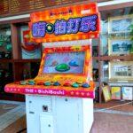 Bishi Bashi Arcade Rental Singapore copy